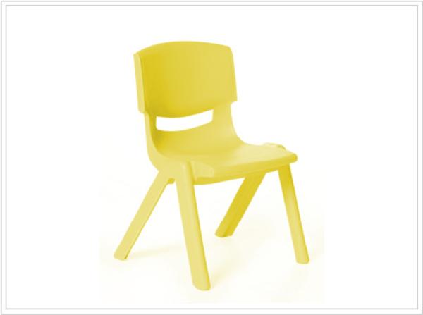 sillas escolares atrika amarilla