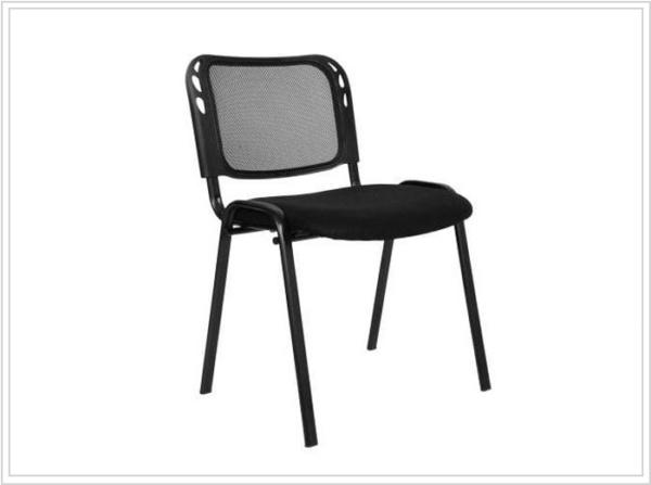 silla de oficina atlas