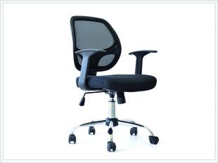 sillon ejecutivo modelo 4