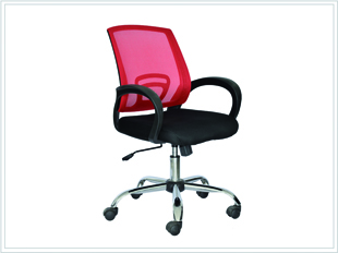 sillon ejecutivo modelo 7