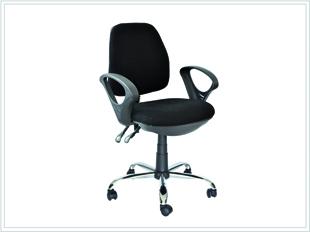 sillon ejecutivo modelo 8